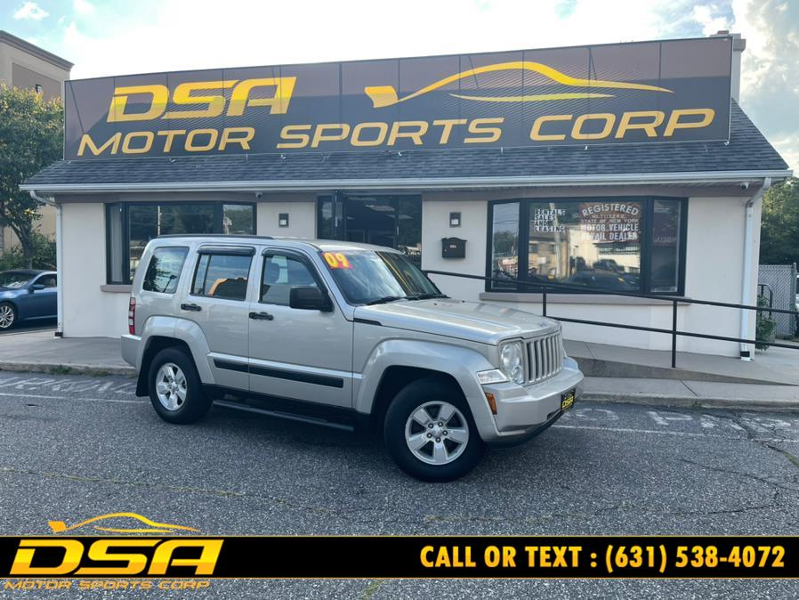 Used Jeep Liberty 4WD 4dr Rocky Mountain 2009 | DSA Motor Sports Corp. Commack, New York