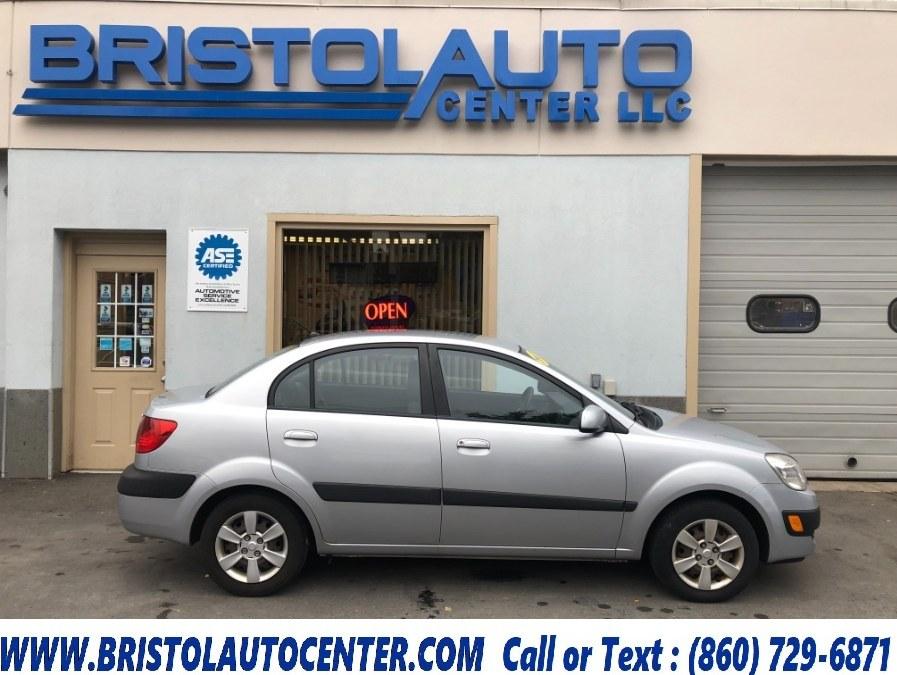 Used 2007 Kia Rio in Bristol, Connecticut | Bristol Auto Center LLC. Bristol, Connecticut