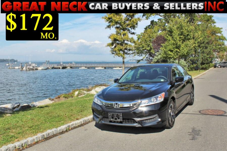 Used 2016 Honda Accord Sedan in Great Neck, New York