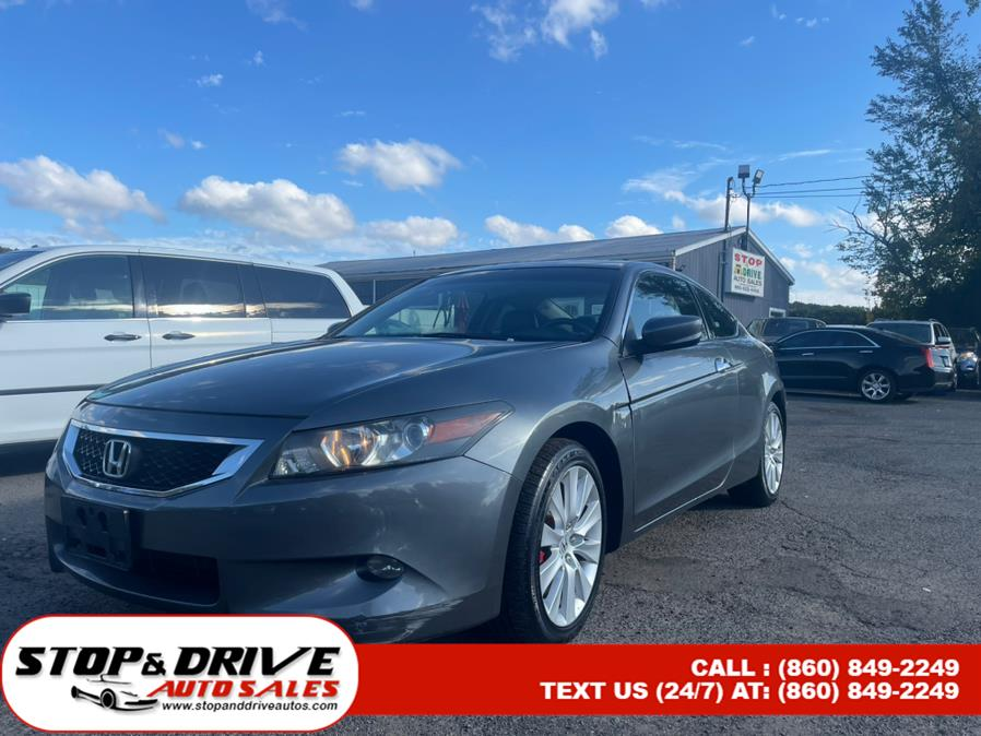 Used 2008 Honda Accord in East Windsor, Connecticut | Stop & Drive Auto Sales. East Windsor, Connecticut