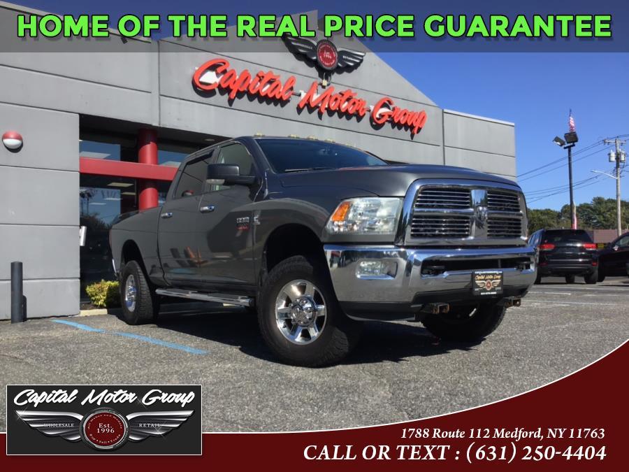 Used 2012 Ram 2500 in Medford, New York | Capital Motor Group Inc. Medford, New York