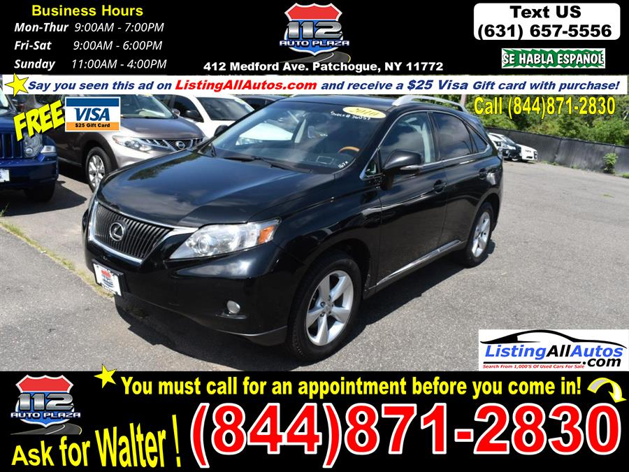 Used 2010 Lexus Rx 350 in Patchogue, New York   www.ListingAllAutos.com. Patchogue, New York