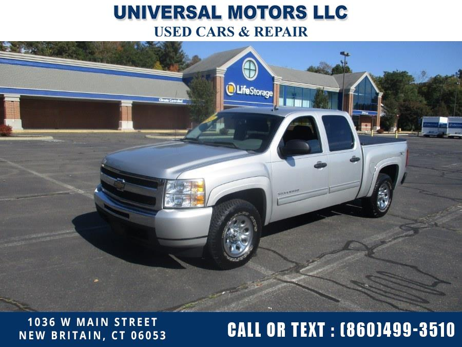 Used 2010 Chevrolet Silverado 1500 in New Britain, Connecticut | Universal Motors LLC. New Britain, Connecticut