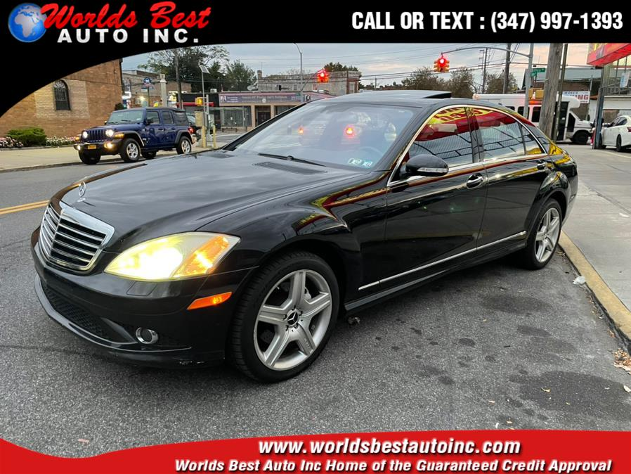 Used 2007 Mercedes-Benz S-Class in Brooklyn, New York